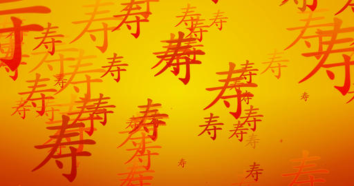 Chinese Symbol of Longevity Flowing as a Background Footage