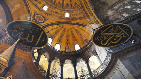 Hagia Sophia Ceiling with Saint Mary Live Action