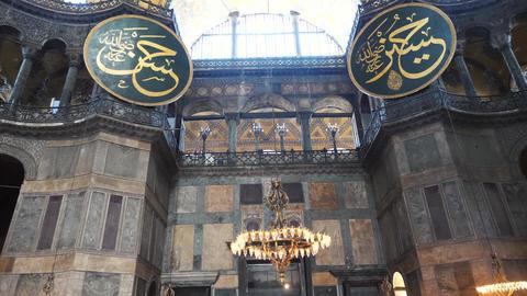 Istanbul Hagia Sophia entrance view Live Action