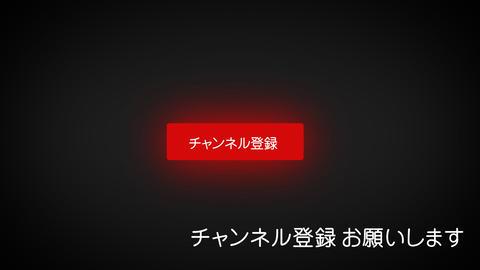 Youtube「チャンネル登録お願いします」テロップ(シンプル) After Effectsテンプレート