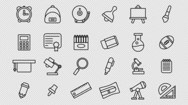 217 Icons Animated 1