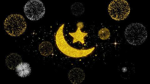 Eid Islamic Icon on Glitter Golden Particles Firework