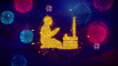 Islamic, pray, prayer, ramadan, religion Icon Symbol on Colorful Fireworks Live Action
