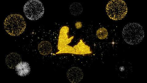 Dua,namaz,praying,islam,islamic Icon on Glitter Golden Particles Firework Live Action