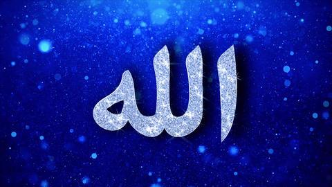 Allah, islam, muslim, god, religion Icon Blinking Glitter Glowing Shine Live Action