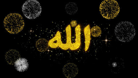 Allah, islam, muslim, god, religion Icon on Glitter Golden Particles Firework Live Action