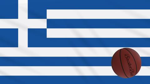 2019 World Basketball Championship - One 1