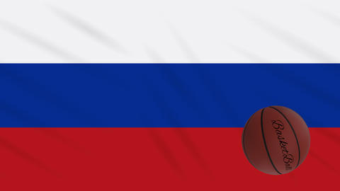2019 World Basketball Championship - Two