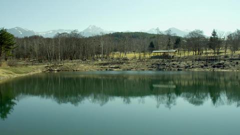Sightseeing nagano haramura shizenbunkaen V1-0072 Footage