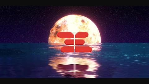 Moon Film Logo Premiere Pro Template