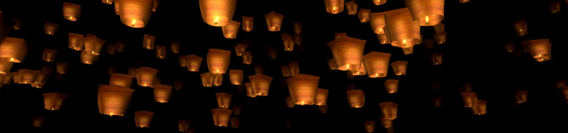 Lanterns flying in night Animation