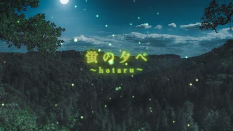 観光地のほたる祭りや異次元系のタイトルで使えるオープニングアニメーション! After Effectsテンプレート