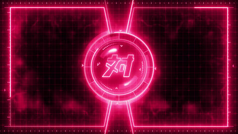 Futuristic sports game loop animation. Versus battle fight background. Radar neon display. Chinese Animation