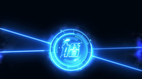 "Neon style animation for wedding video. Chinese character ""wedding"". Japanese letter element. Love Animation"