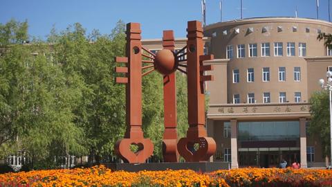 Heihe University. Three Clefs Stock Video Footage
