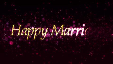 happy marriage 結婚おめでとう message loop Animation