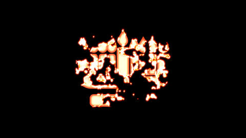 Symbol hanukiah burns out of transparency, then burns again. Alpha channel Premultiplied - Matted Animation