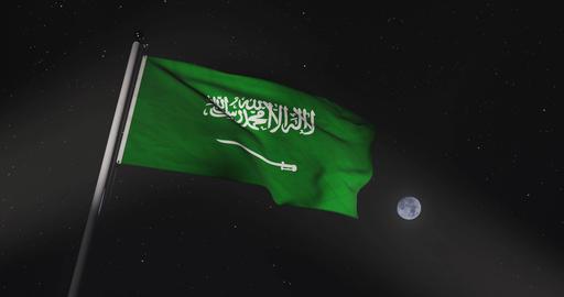 Saudi Arabian Flag Waving In The Kingdom Of Saudi Arabia - 4k 30fps Slow Motion Video Animation