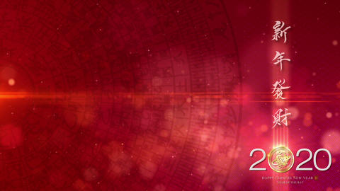 Happy Chinese New Year Year Of The Rat 2020 Stock Video Footage