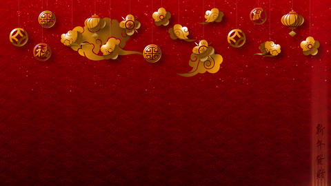Happy Chinese New Year Background Animation