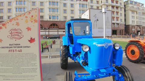 Tractor LTZ T-40 Live Action