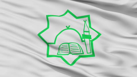 Bulgarian General Mufti Religious Close Up Waving Flag Animation