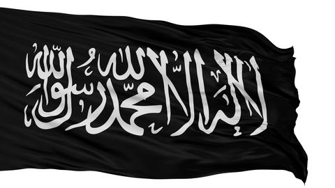 Jihad Religious Isolated Waving Flag Animation