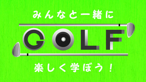 GOLF Animation