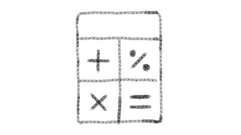 calculator icon with drawing style on chalkboard, animated footage ideal for Live Action