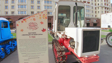 Tractor T-70C Chisinau Tractor Plant Live Action
