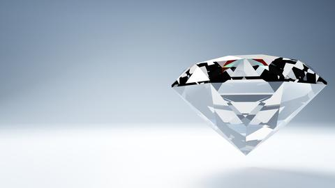 Diamond on white text space Photo