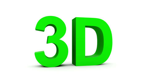 3D green - 4 rotations pack with alpha matte, 30fps - pre-rendered on black, iso Animation