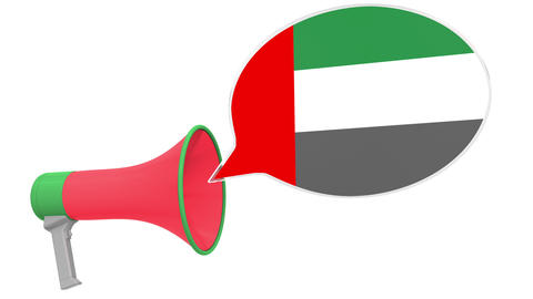 Loudspeaker and flag of the United Arab Emirates UAE on the speech bubble Live Action