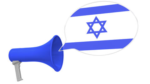 Loudspeaker and flag of Israel on the speech bubble. Language or national Live Action