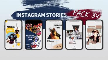 Instagram Stories Pack 34 After Effects Template
