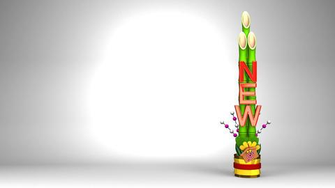New Year Long Kadomatsu Ornament On White Background Animation
