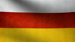 Ossetian flag Animation