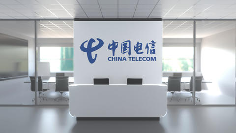 Logo of CHINA TELECOM on a wall in the modern office, editorial conceptual 3D Live Action