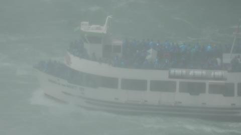 Ferry Boat in Misty Weather Footage