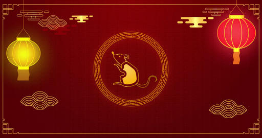 Chinese New Year Logo Reveal Plantilla de After Effects