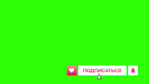 Red Gradient Like Subscribe and Notifications Buttons in Lower Right Cornern on Green Screen RU Videos animados