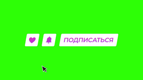 Skewed Purple Gradient Like Notifications and Subscribe Icons on Green Screen RU Animation