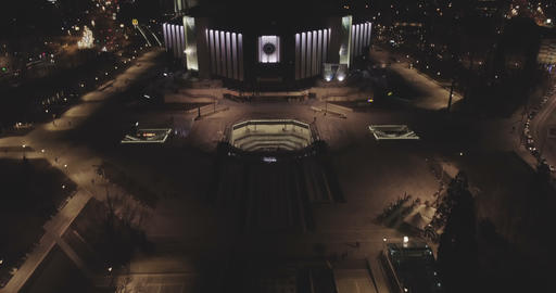 Sofia Bulgaria -14 10 2019: National Palace Of Culture in Sofia aerial night Footage