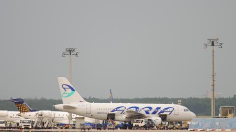 Lufthansa Airbus 340 take-off GIF