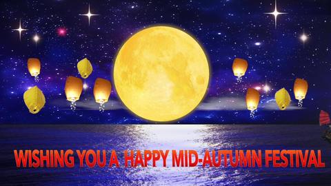 MID AUTUMN FESTIVAL CARD 2016 Footage