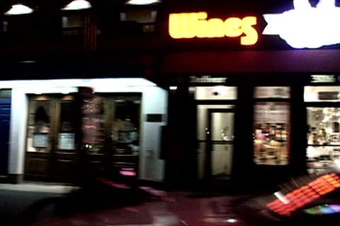 New York sidewalk at night Stock Video Footage