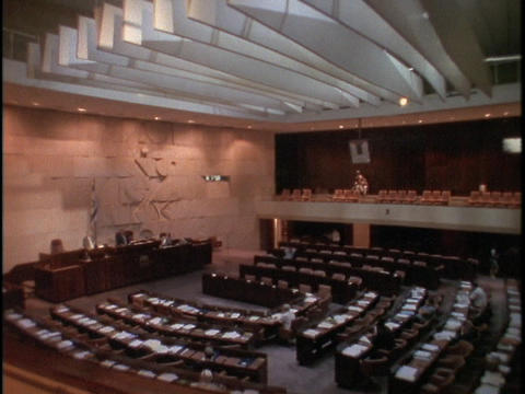 The Israeli Parliament meets inside the Knesset Stock Video Footage