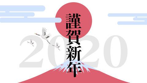 Japanese new year title Animation