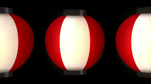 lights of Japanese paper lanterns,Kyoto,CG Loop Animation Animation