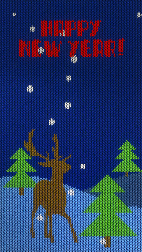Happy New Year Vertical knitted animation GIF
